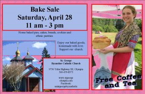 Annual Bake Sale St. George Byzantine Catholic Church @ St. George Byzantine Catholic Church | Olympia | Washington | United States