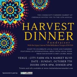 Community Farmers Market Harvest Dinner @ City Farm | Chehalis | Washington | United States