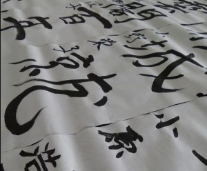 Make It and Take It: Japanese Calligraphy with Chiyo @ Vernetta Smith Chehalis Timberland Library